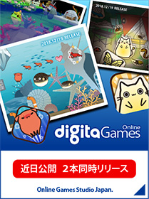 digitagames